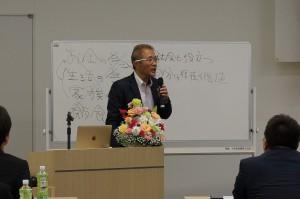 5永田様講演